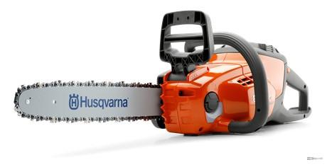 Husqvarna 120i akkumulátoros motorfűrész (csak a gép)